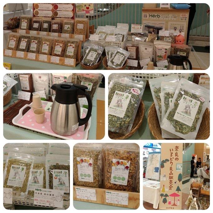 奈良のいろどり良品販売会