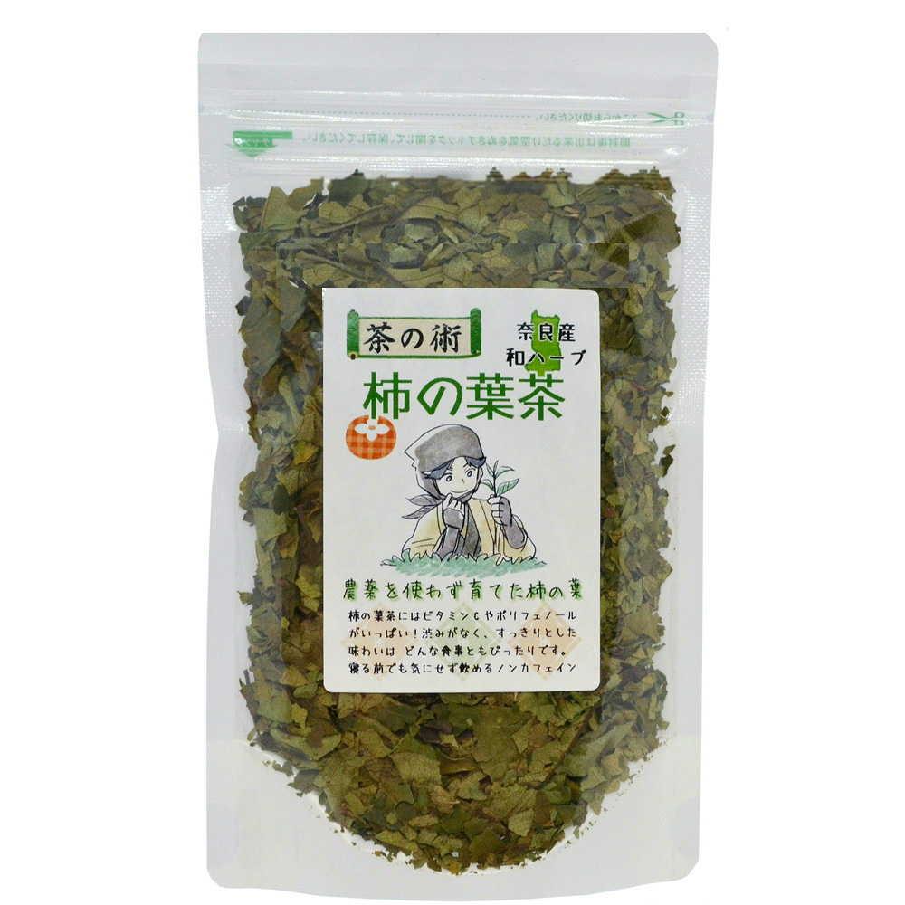 奈良産柿の葉茶パッケージ画像